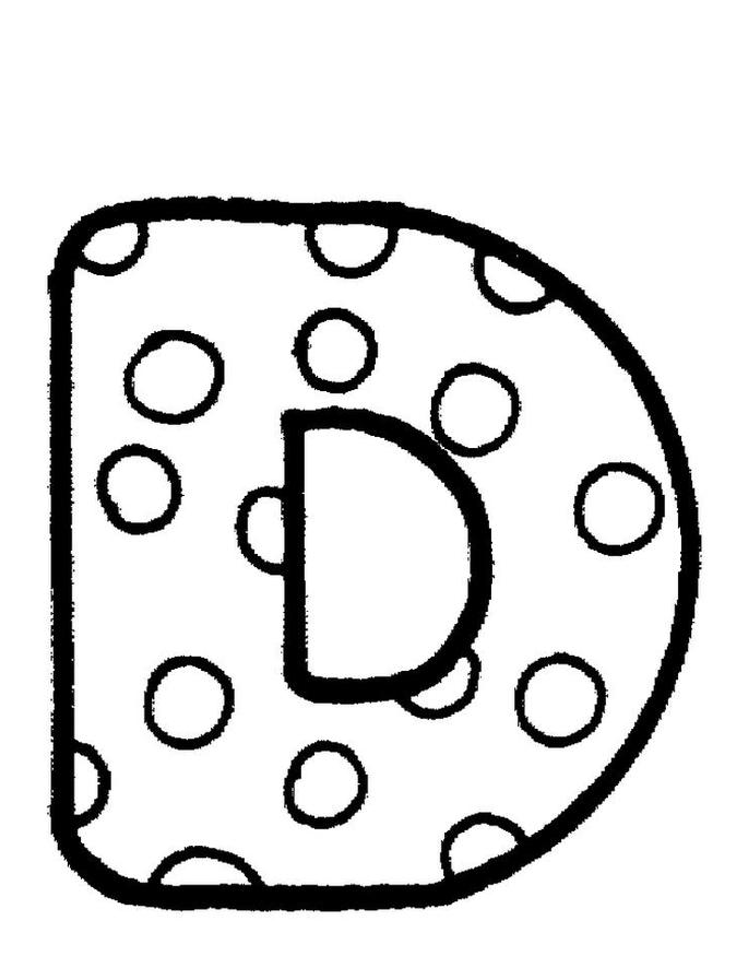 Раскраска Буква D