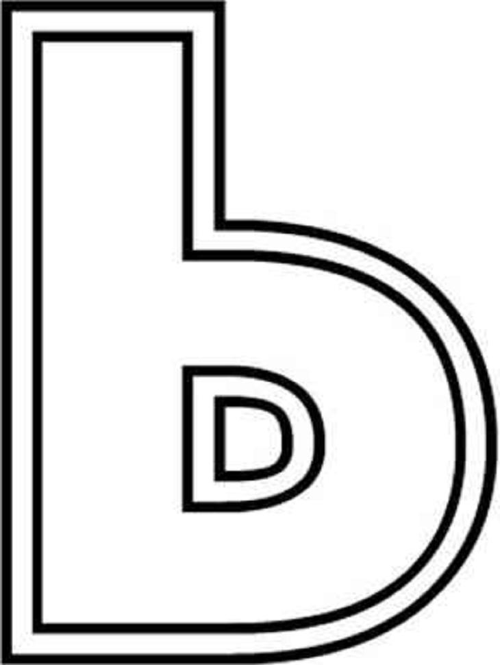 Раскраска Буква Ь