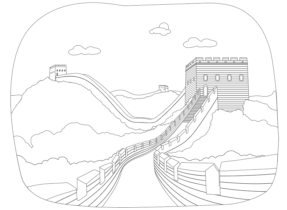 Раскраска Великая китайская стена