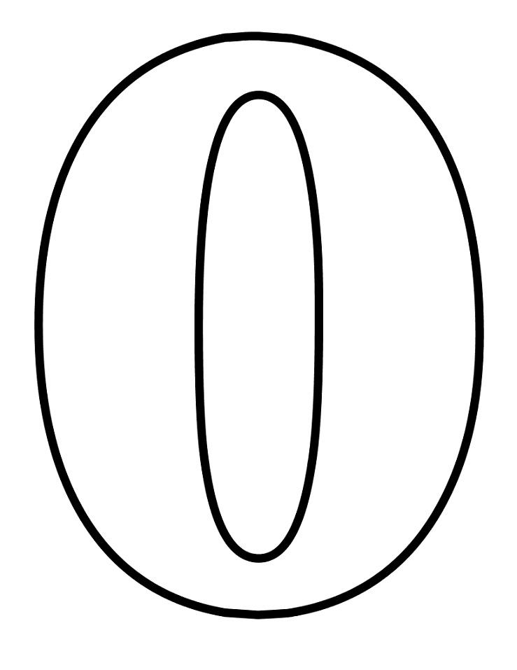 Раскраска число 0
