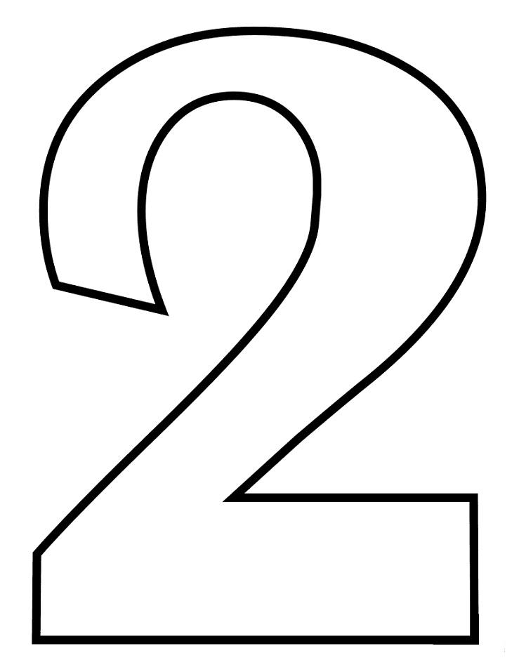 Раскраска число 2