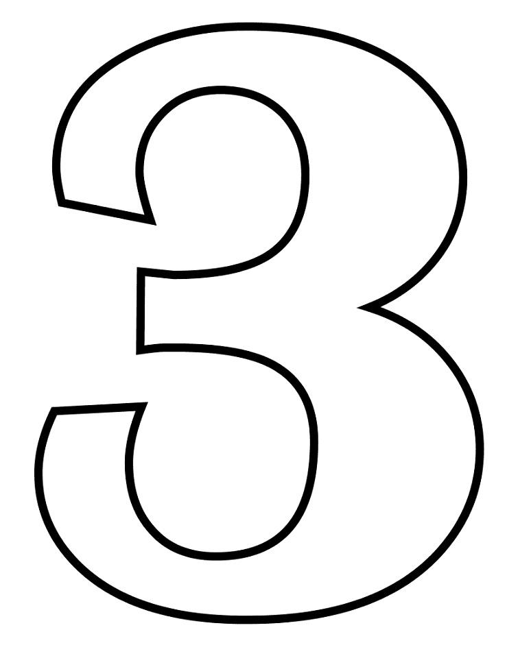 Раскраска число 3
