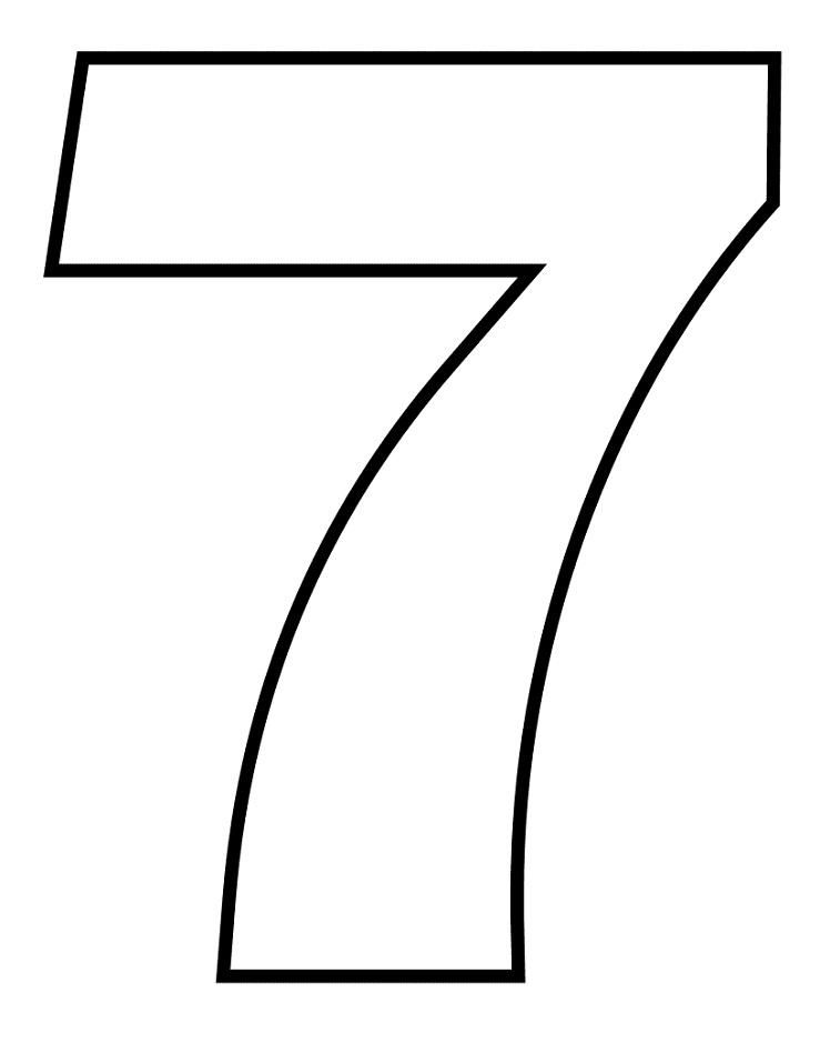 Раскраска число 7