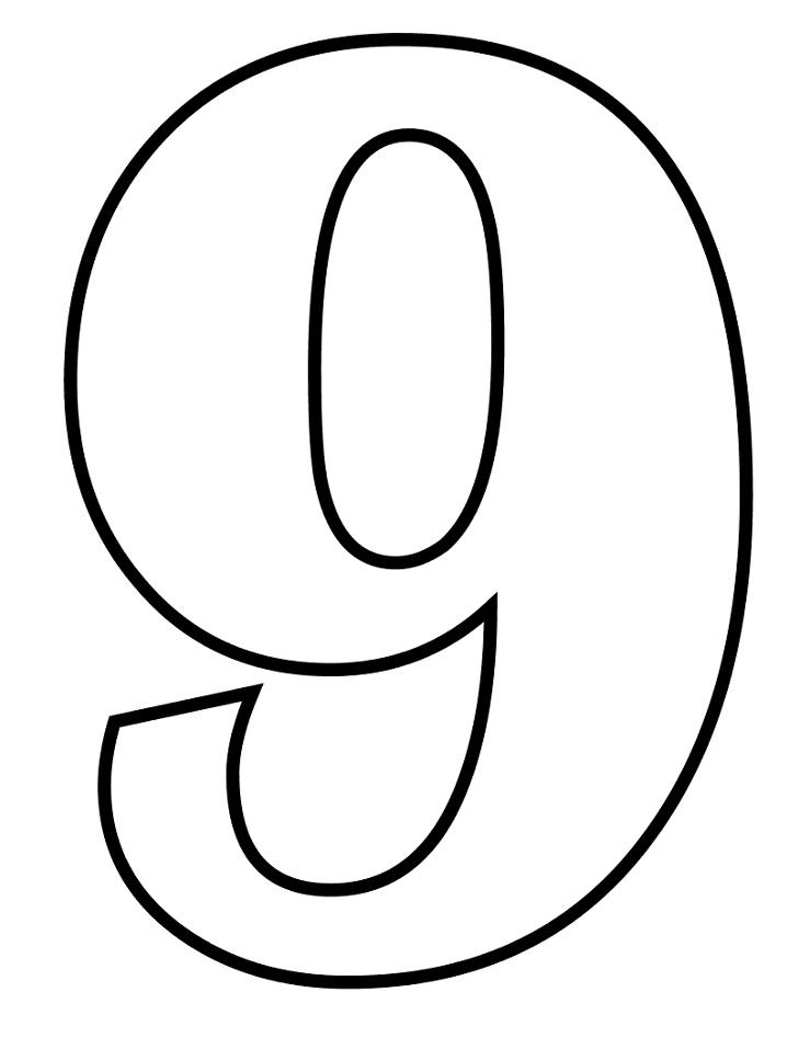 Раскраска число 9