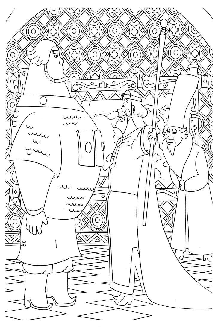 Раскраска Добрыня Никитич и Змей Горыныч 8