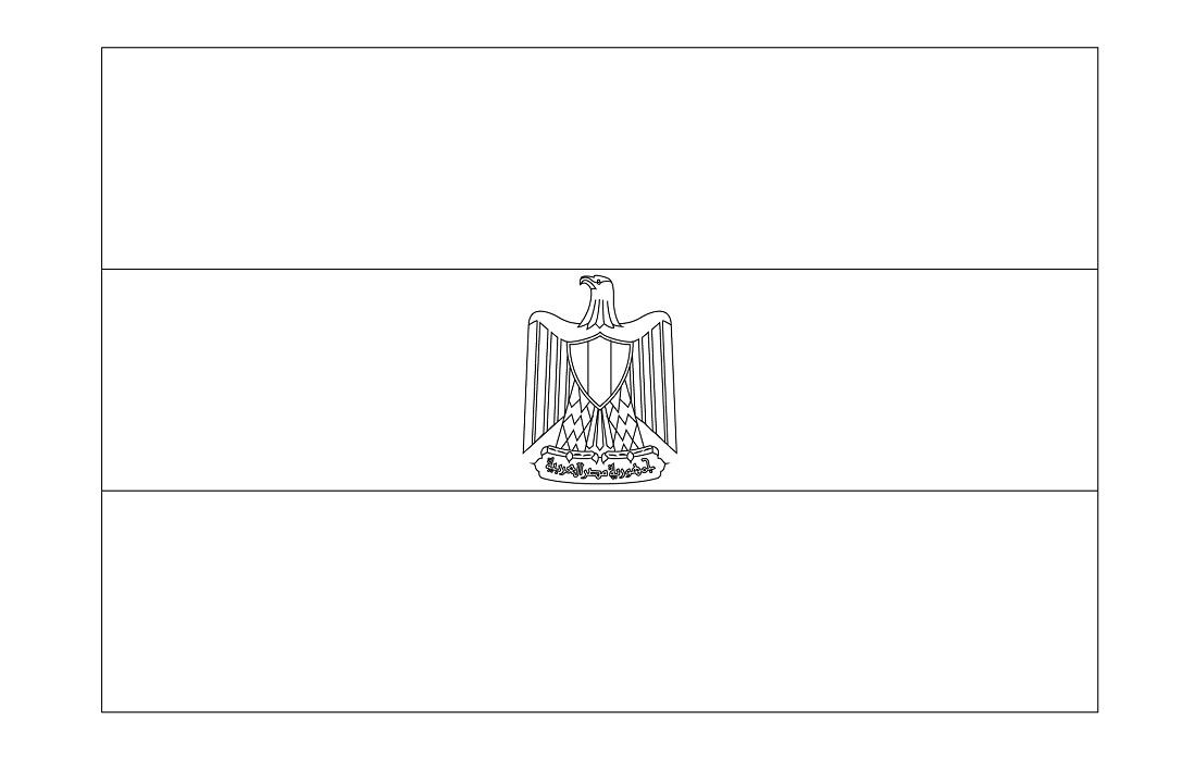 Раскраска Флаг Египта