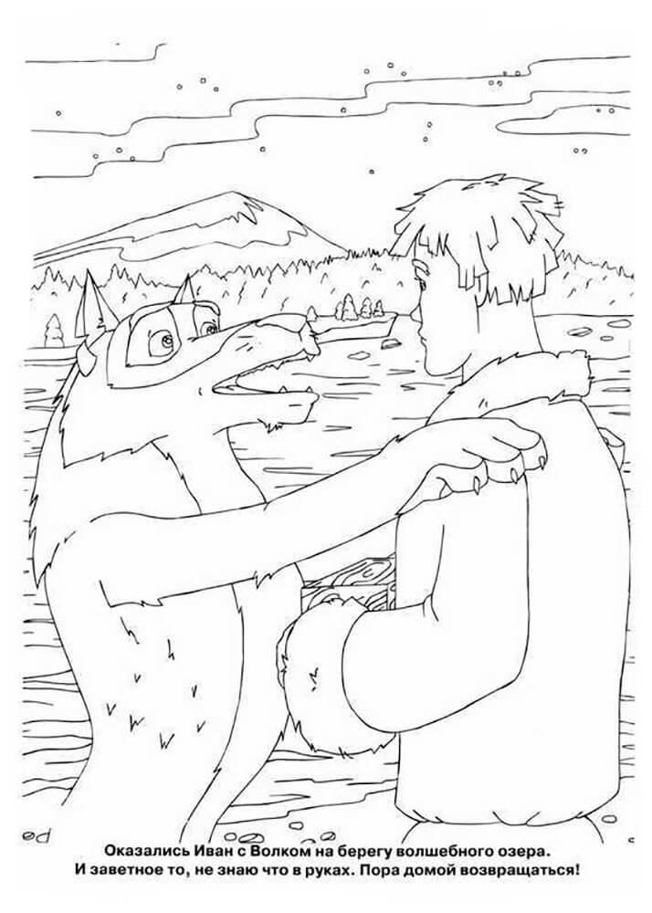 Раскраска Иван Царевич и Серый волк 33