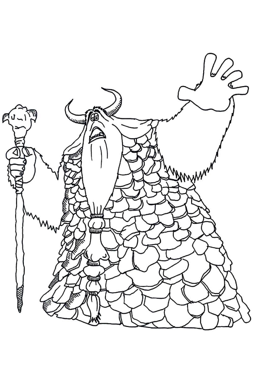 Раскраска Каменный Хранитель