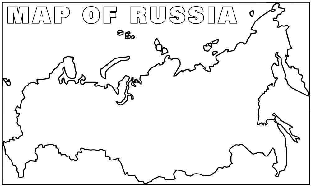 Раскраска Карта России 1