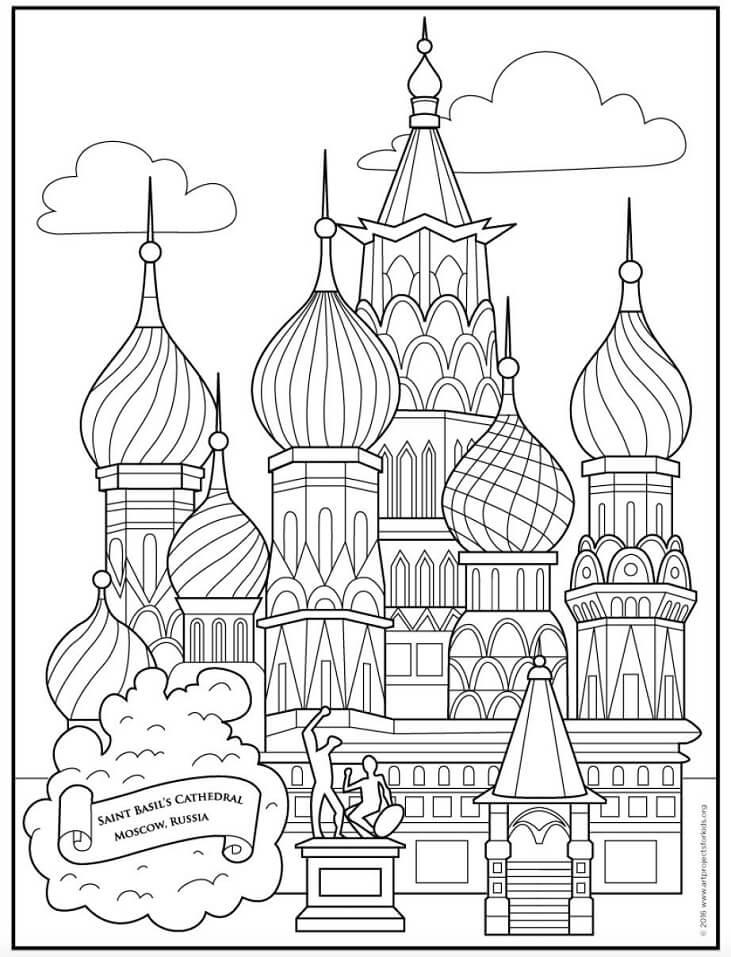 Раскраска Храм Василия Блаженного 1