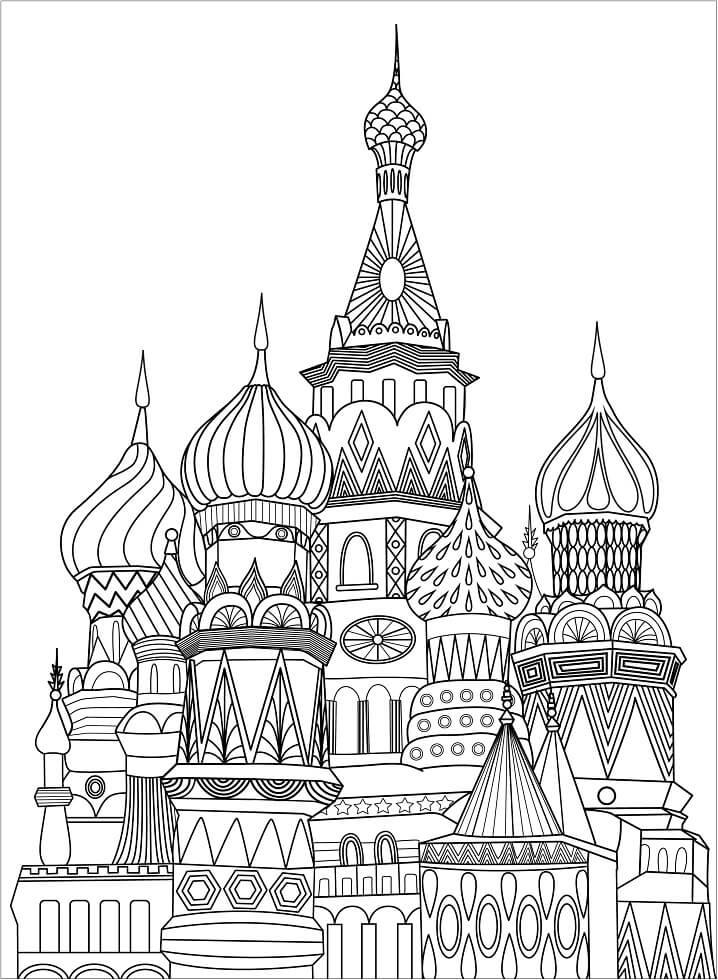 Раскраска Храм Василия Блаженного 10