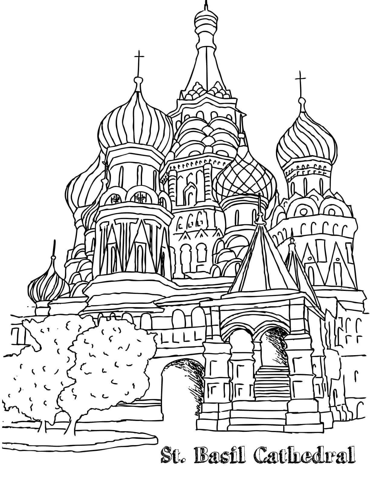 Раскраска Храм Василия Блаженного 12