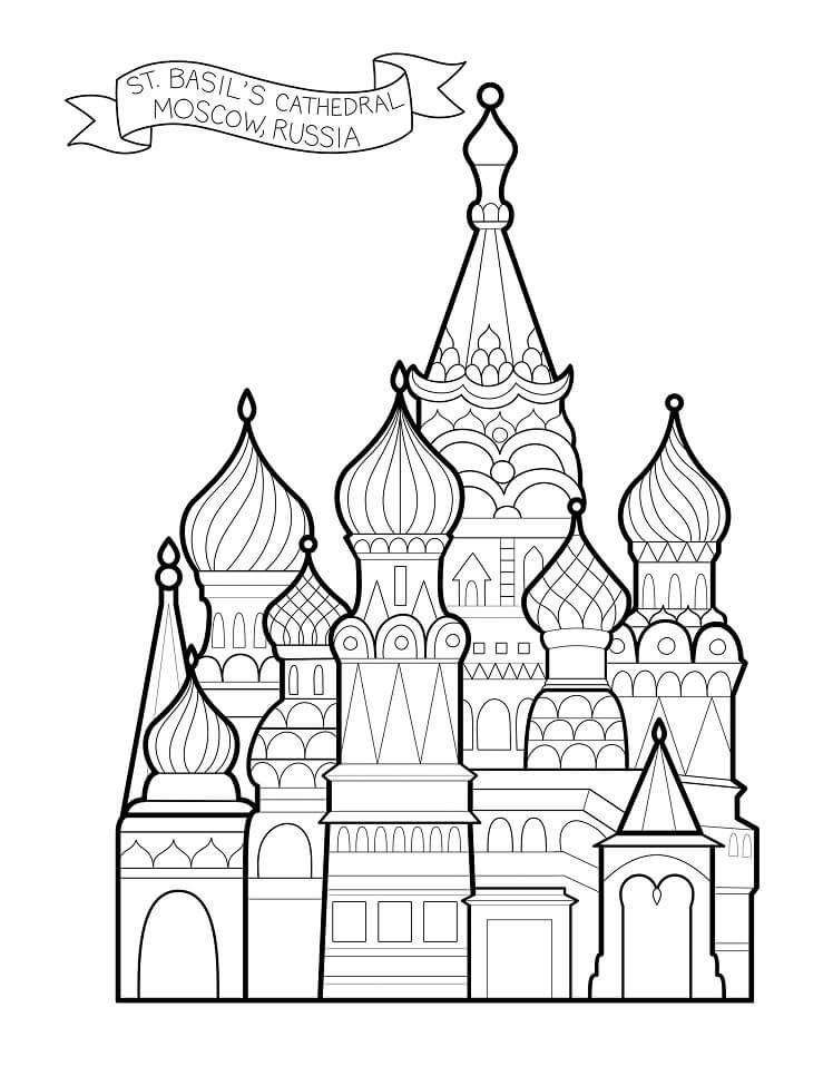 Раскраска Храм Василия Блаженного 9