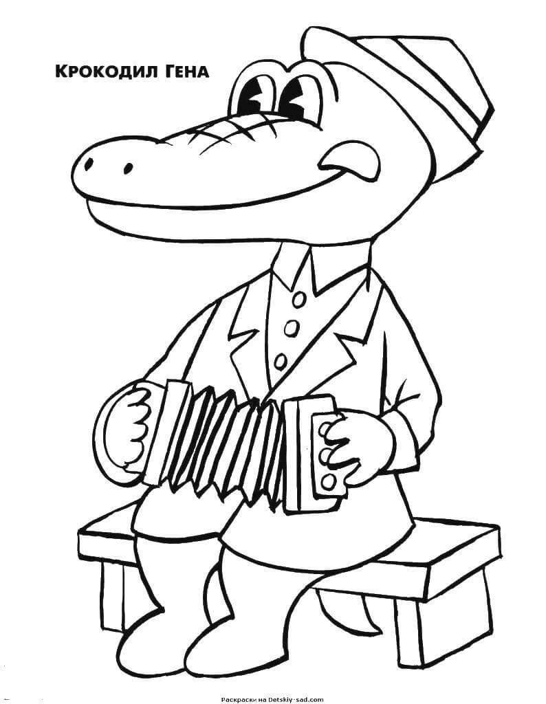 Раскраска Крокодил Гена 5