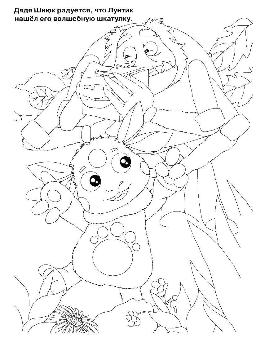Раскраска Лунтик и друзья 12