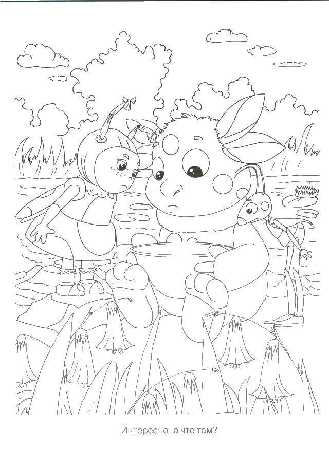 Раскраска Лунтик и друзья 3