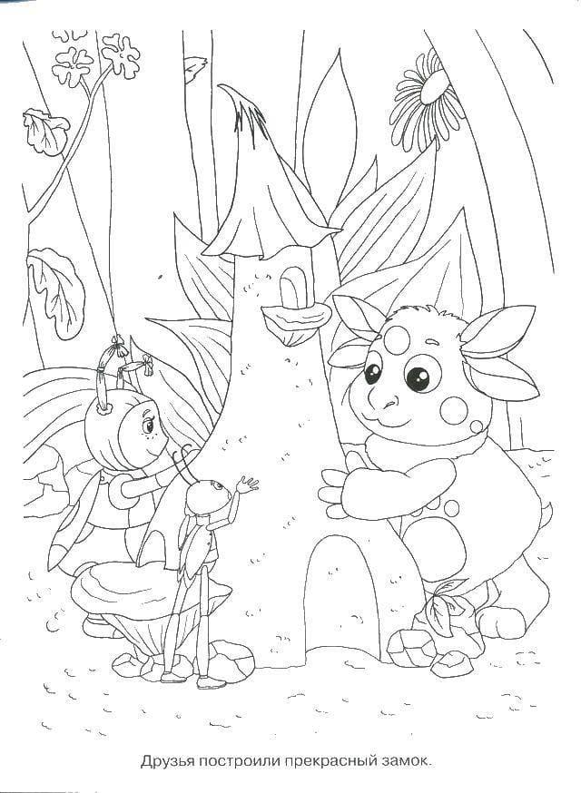 Раскраска Лунтик и друзья 4