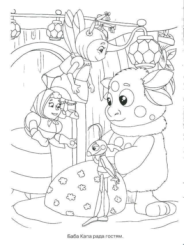 Раскраска Лунтик и друзья 5