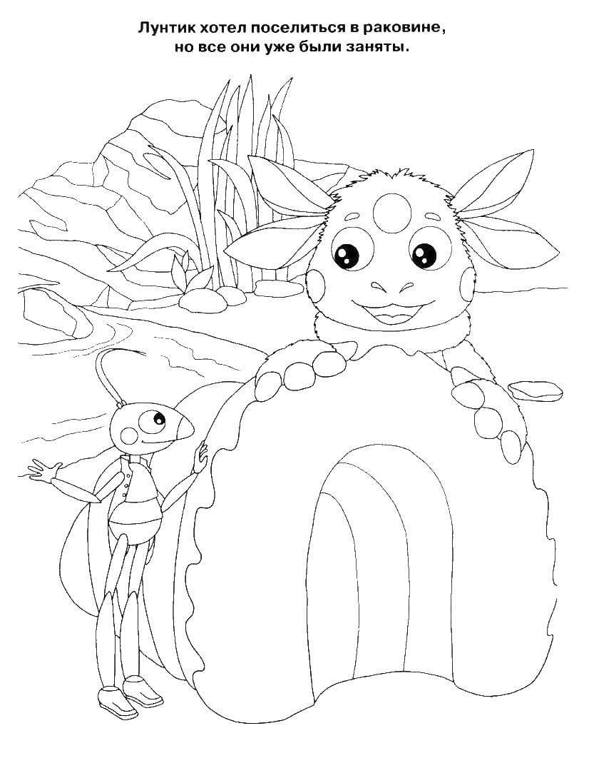 Раскраска Лунтик и друзья 8
