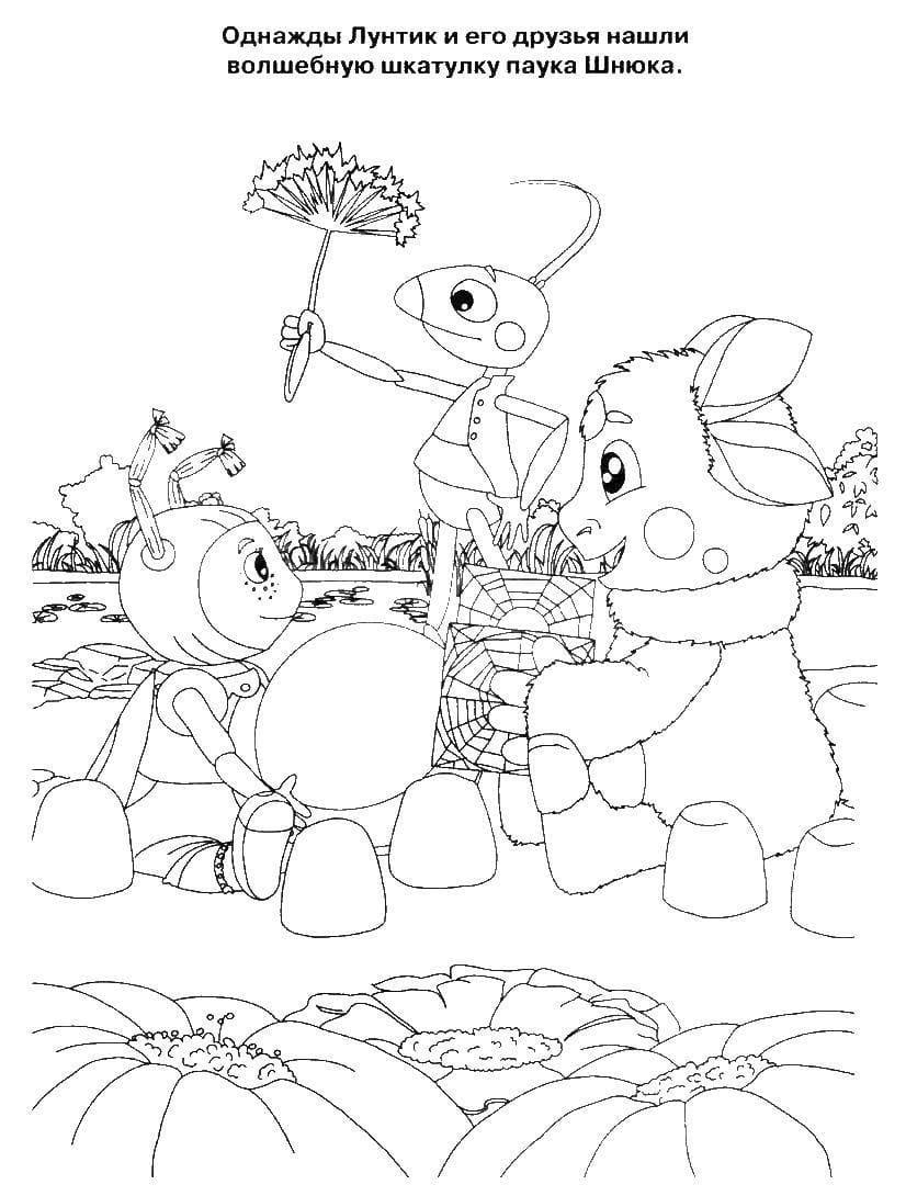 Раскраска Лунтик и друзья 9