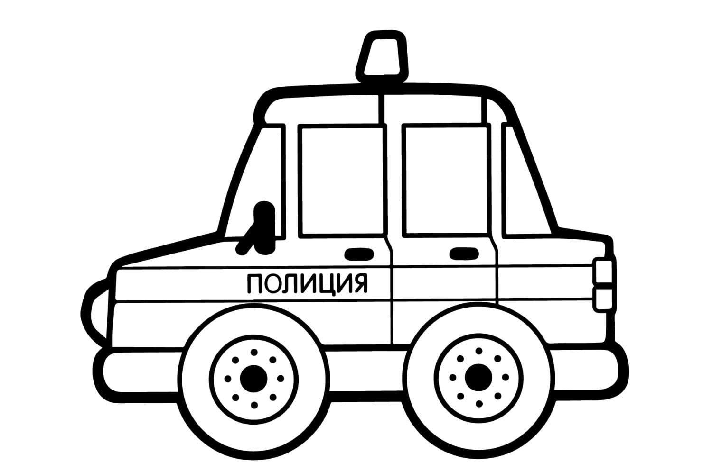 Раскраска Машина полиции