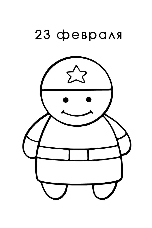 Раскраска Открытка 23 февраля для малышей