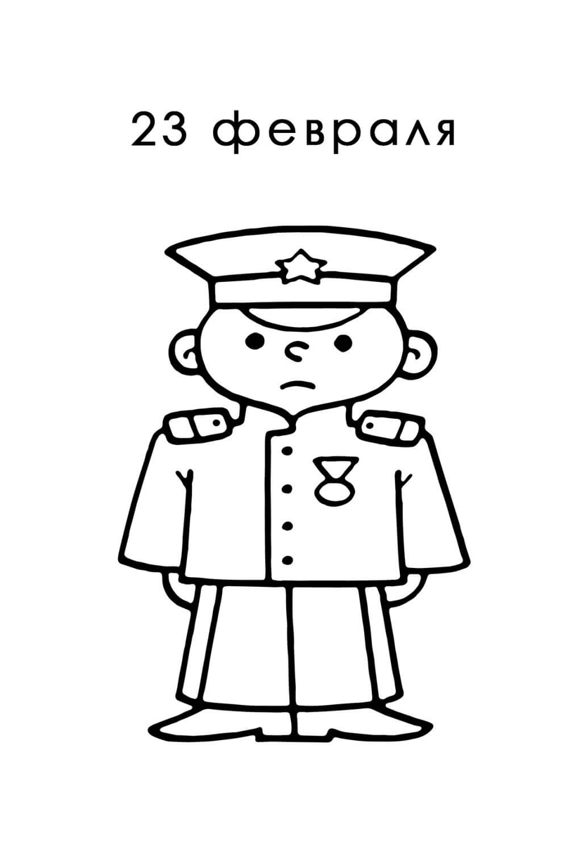 Раскраска Открытка к 23 февраля - Офицер