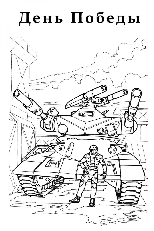 Раскраска Открытка ко Дню Победы