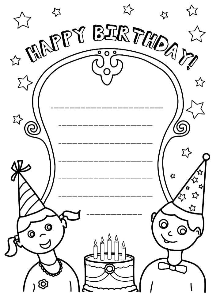 Раскраска открытка на день рождения
