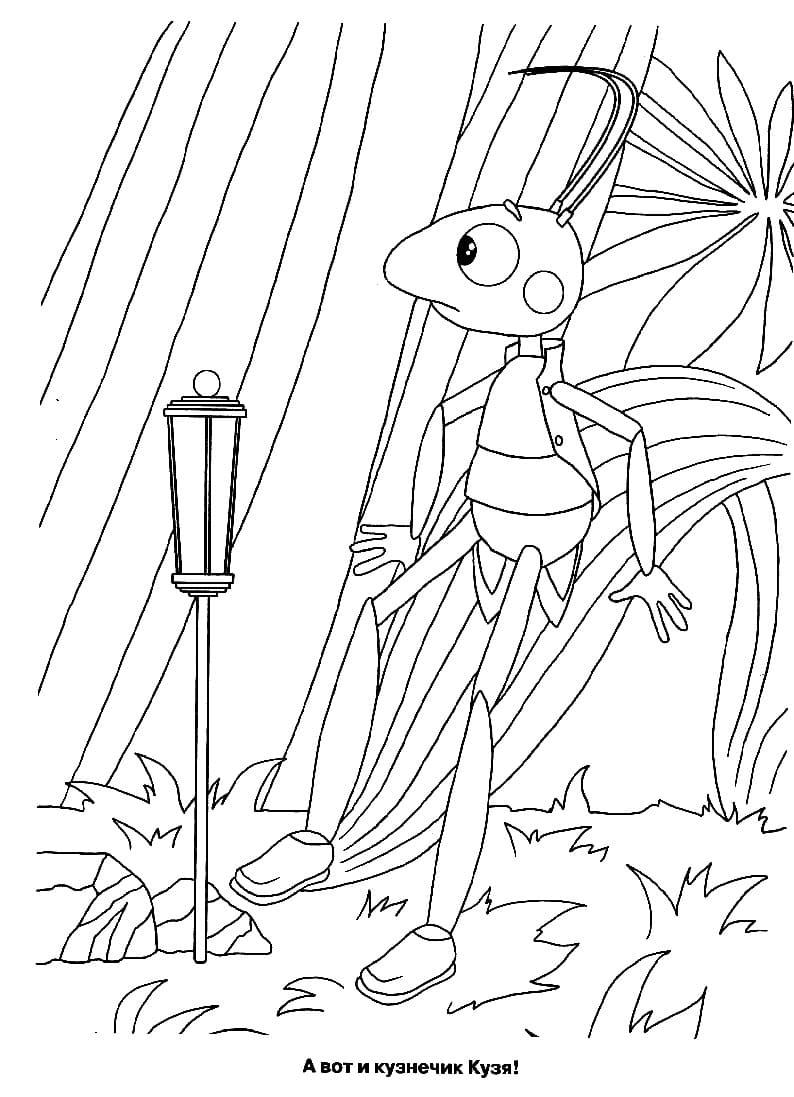Раскраска персонажа из лунтик 21