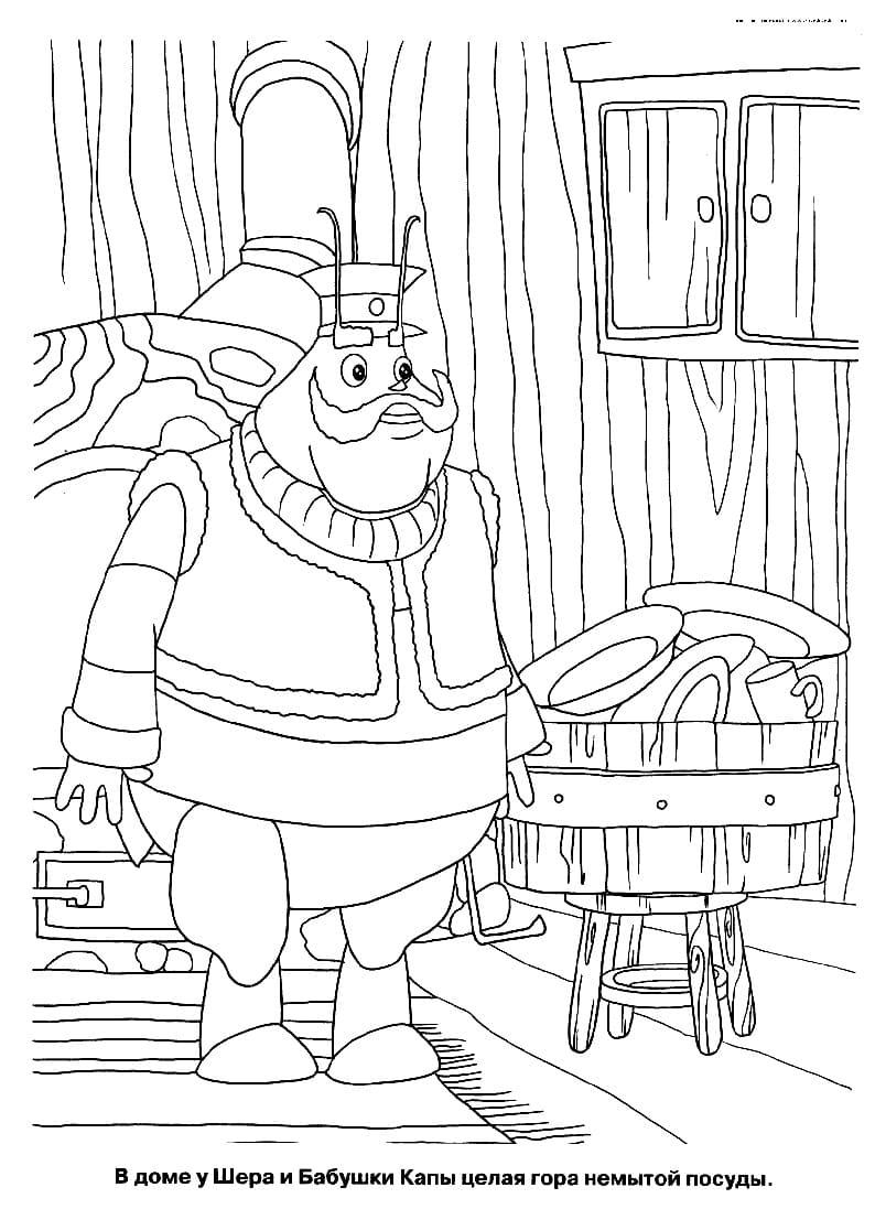 Раскраска персонажа из лунтик 22