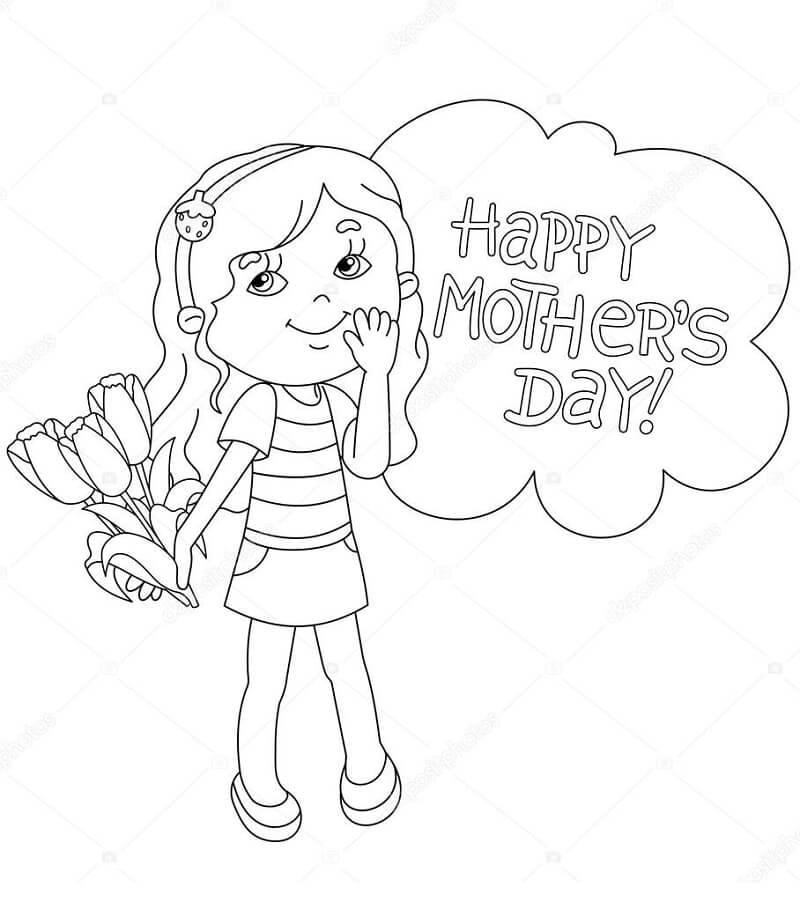 Раскраска С Днем матери 2