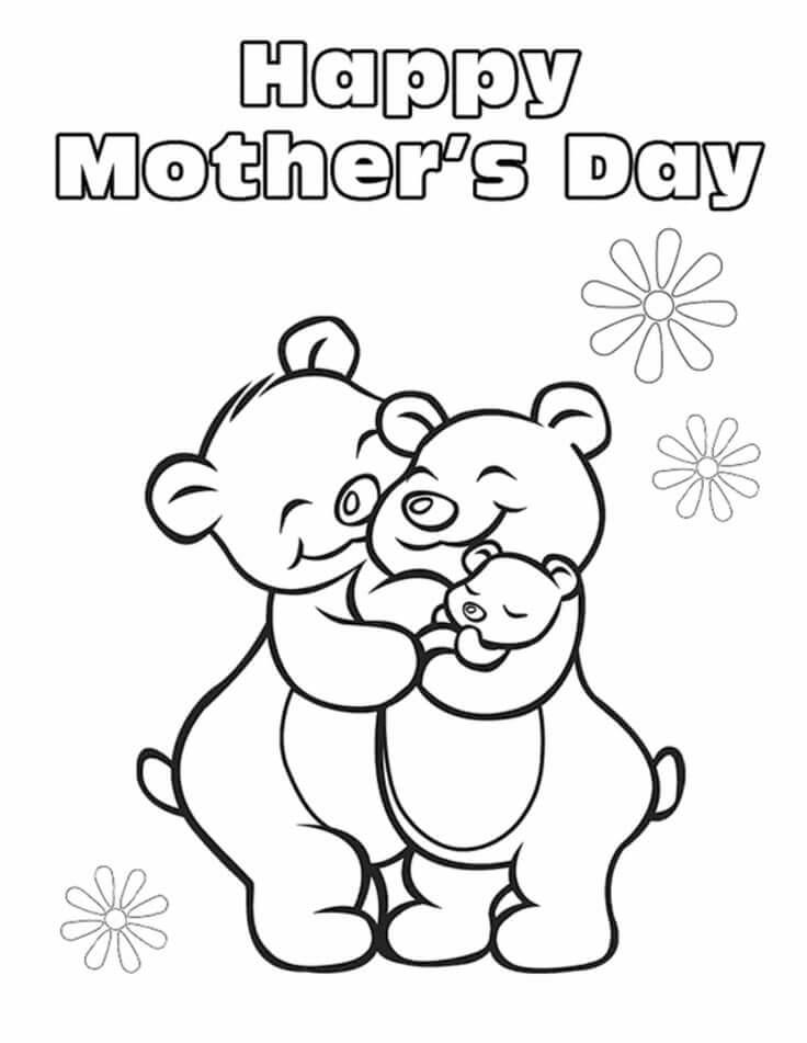 Раскраска С Днем матери 6