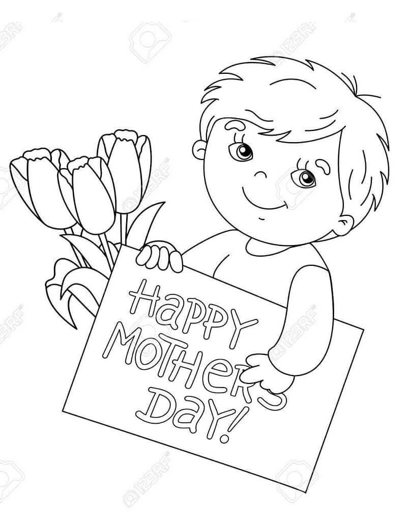 Раскраска С Днем матери