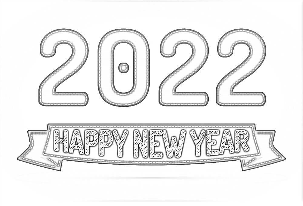Раскраска С Новым годом 2022 11