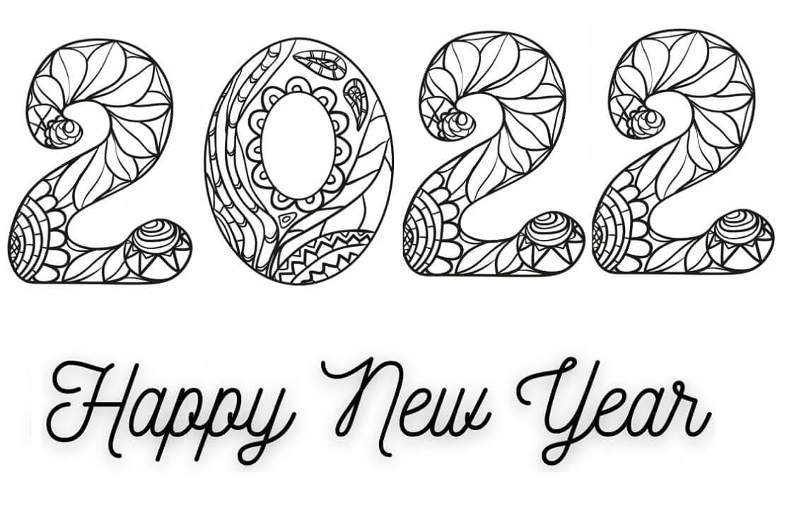 Раскраска С Новым годом 2022 13