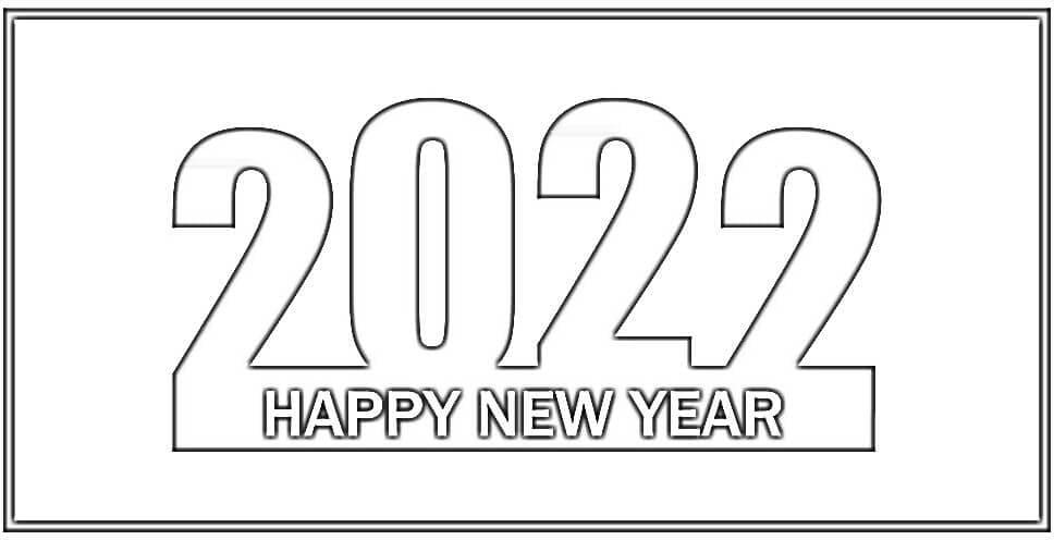 Раскраска С Новым годом 2022 19
