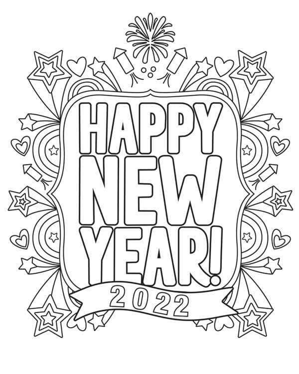 Раскраска С Новым годом 2022 3