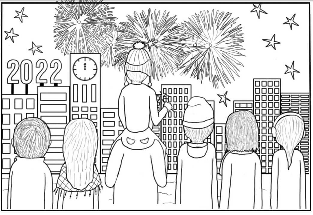 Раскраска С Новым годом 2022 4