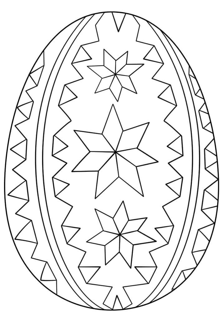 Раскраска симпатичное пасхальное яйцо 10