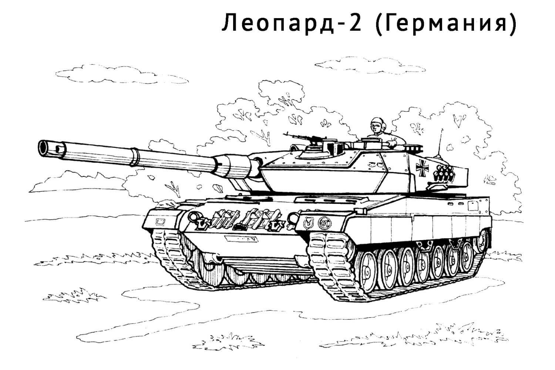 Раскраска Танк Леопард-2