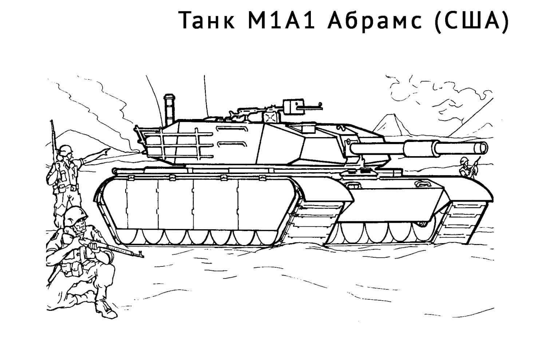 Раскраска Танк М1А1 Абрамс