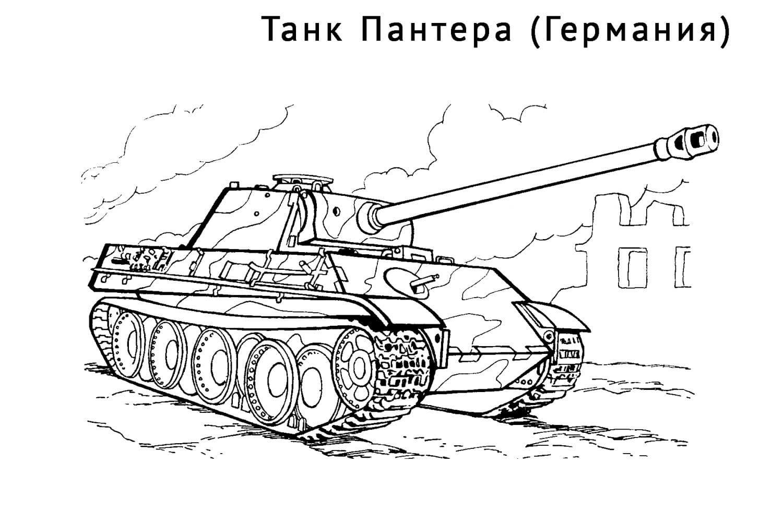Раскраска Танк Пантера