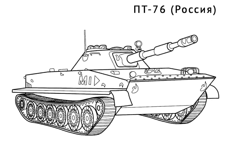 Раскраска Раскраска танк
