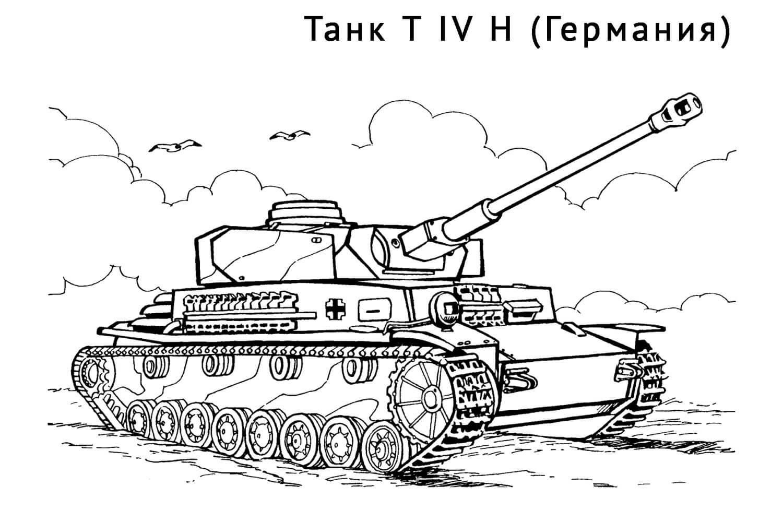 Раскраска Танк T IV H
