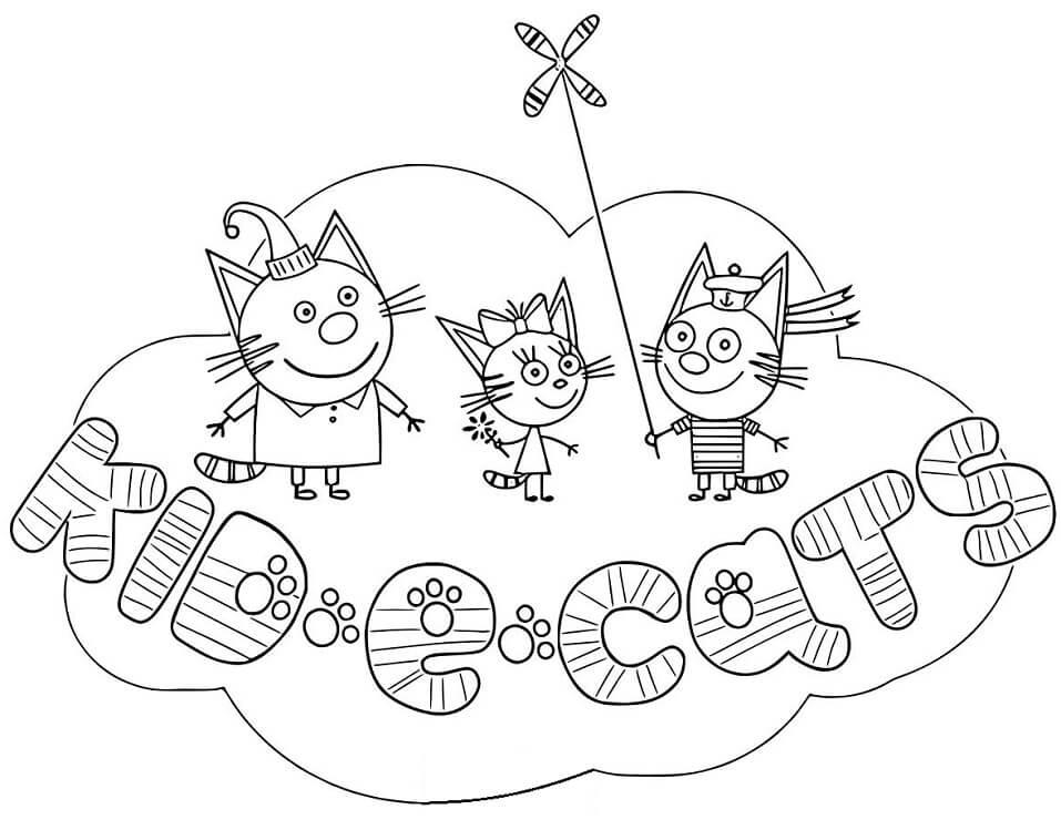 Раскраска Три кота 20