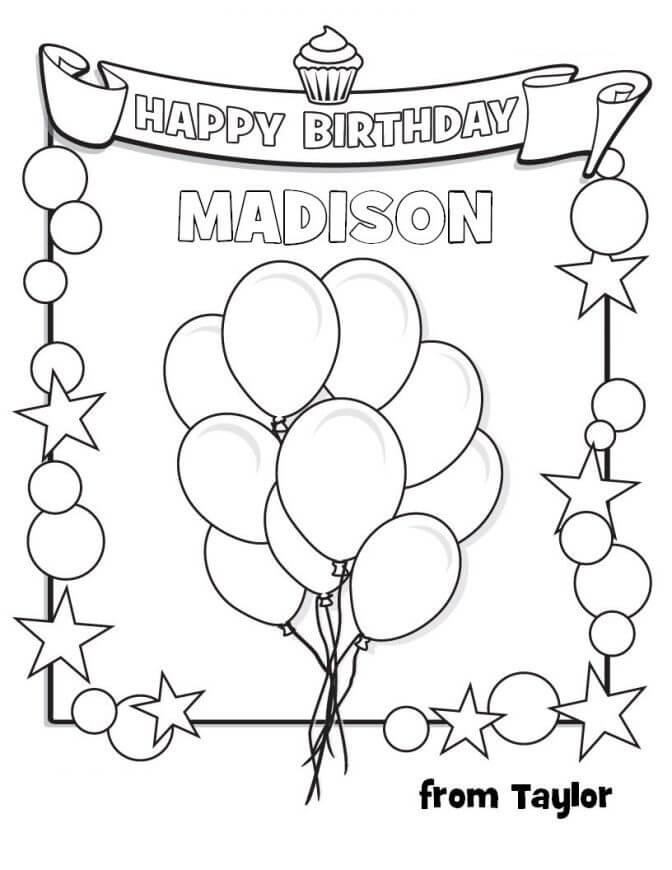 Раскраска день рождения воздушные шары