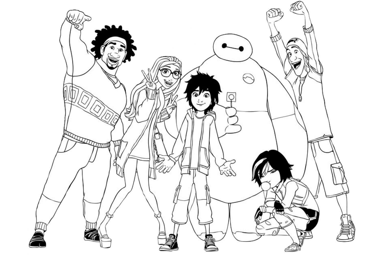 Раскраска Вся команда Города героев