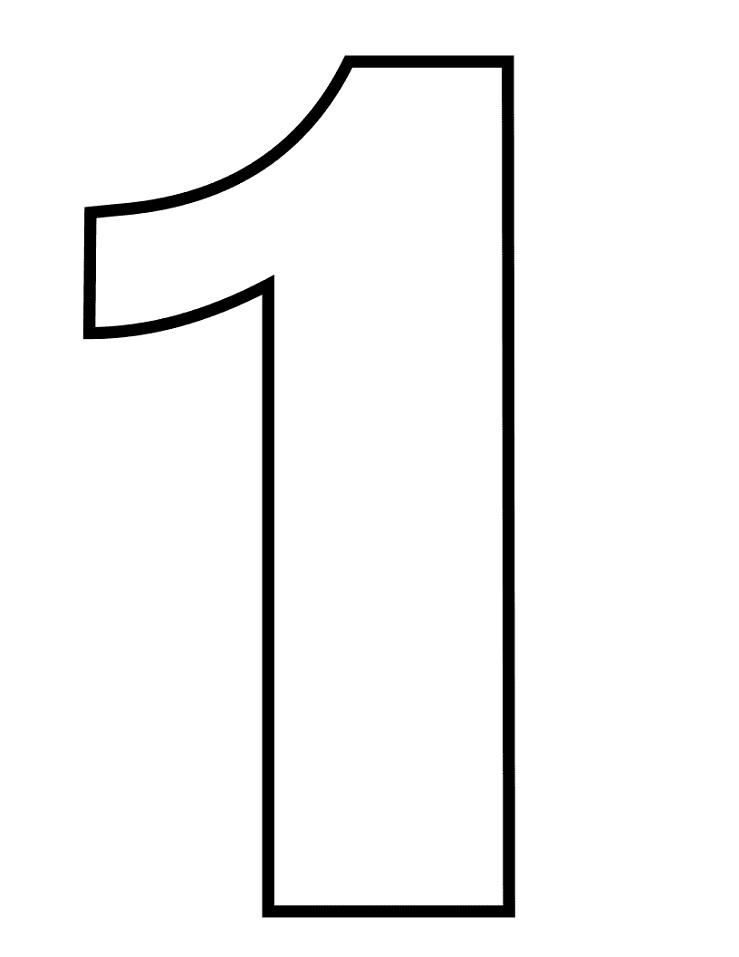 Раскраска число 1